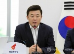 """한국 """"이재명 부부, 이중적 행위 중단하고 국민에 사과해야"""""""