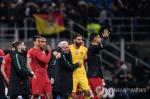 호날두 빠진 포르투갈, 이탈리아와 0-0…네이션스리그 4강 진출