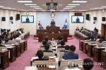 청주시의회 교섭단체 구성하나…조례 개정 추진