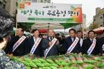무료·할인판매…'예산군의 날' 행사 인기