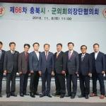 충북 '배짱의회'…의정비 인상폭 2.6% 가닥