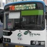 [시리즈] 청주시내버스 환승폐지 논란