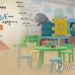 충북 사립유치원 '처음학교로' 절반참여