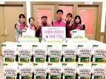 청주 탑대성동 지역사회보장협 생필품 전달