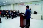 오송종합사회복지관 '오송해피데이' 개최