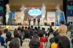 충남교육청, 충청권 교육혁신 한마당 개최