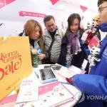 외국인 대상 최대 쇼핑축제, 대전지역 유통업체 '외면'