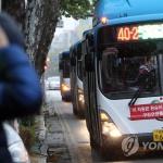[시리즈] 청주시내버스 환승폐지 논란…수익은 회사몫 적자나면 청주시가