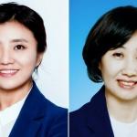 """김소연 '특별당비' 글에 채계순 """"합법이다"""" 반박"""