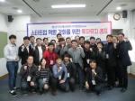 충남지식재산센터, 스타트업 역량강화 투자유치 캠프 개최