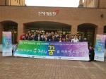 소상공인시장진흥공단, 전통시장에 젊음을 더하다