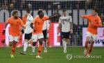 네덜란드, 독일에 종료 직전 동점 골…네이션스리그 4강 진출