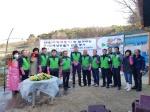 한국폴리텍대학 홍성캠퍼스 김장봉사