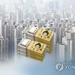 대전 세종 충남 충북 주택 매매거래 '활발'…전국 상위권