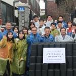 병무청 행복나누리, 대전지역 위탁가정에 연탄 및 후원물품 전달