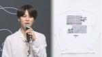 방탄소년단엔 박수…유니클로엔 바글바글
