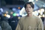 """'사자' 또 좌초 위기…""""박해진 불참 차질"""" vs """"계약만료"""""""