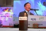 설동호 대전교육감 '에듀힐링 잔치마당' 참석