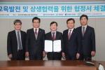 충북도 교육발전 상생협정