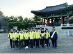 LX 충북지역본부 청주서부지사 사회공헌활동