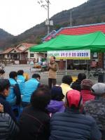 김동진 금강유역환경청장 소옥천 환경정화 참여
