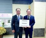 충북기계설비건설협회 충주교육청 장학금 전달