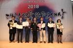 대전복합터미널 제17회 대한민국 안전대상 우수기업상 수상