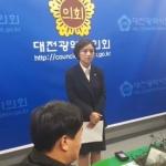 """박범계 반박한 김소연 """"1억 금품요구 보고 받고도 아무 조치 없어…묵인"""""""