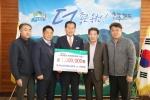 옥천남성의용소방대 장학회에 100만원 기탁
