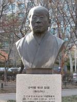 '송파산대놀이' 한 평생, 한유성 선생