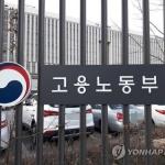 해외 전산망 구축사업 입찰정보 빼돌린 고용부 서기관 구속기소