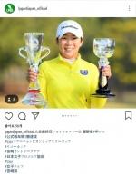 "JLPGA 올해의 선수 신지애 ""내년엔 미국 대회도 더 출전할래요"""