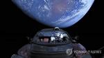 """머스크, 화성 여행 위험 인정…""""직접 갈 가능성 70%"""""""