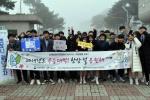 [청소년 신문] 수능대박·재수없어… 후배들 뜨거운 응원열기