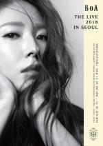 '아시아의 별' 보아, 3년만에 단독 콘서트