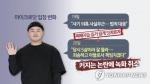 마이크로닷 부모 사기 피해자 고소·고발 잇따를 듯(종합)