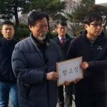 제천화재 유족 재수사 요구 '항고장' 제출