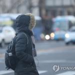 """충북, 주말 영하권 추위 …""""건강관리 유의하세요"""""""