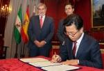스페인 과학도시 '우호 교류'…대전, 그라나다市 협약 체결