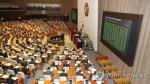 국회, 예산안 심사 계속…오늘 예결위 의결시한