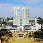 '대전 미래 구상' 시민·전문가 함께 고민