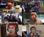 원없이 웃겼다…'신서유기6' 5.4%로 종영