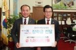 기계설비건설협회 충북도회, 인재양성재단에 장학금 전달