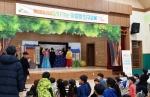 태안군, 관내 초등학교 대상 인형극을 통한 인구교육
