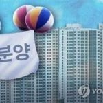 청주 새 아파트 미입주 1000세대 육박