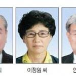 봉사·나눔·지역발전…'자랑스러운 충남인'