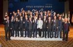 광역도 첫 농어업인회의소는 '내년 1월 충남'