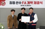 최정, 6년 106억원에 SK와 잔류 계약…KBO 공식 최장 타이(종합)