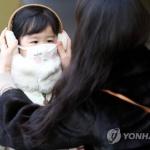 충북지역 강추위…당분간 '찬바람 쌩쌩'
