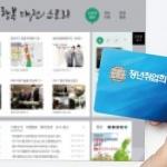 베일에 싸인(?) 대전시 청년정책…취업희망카드·통장 잘 몰라